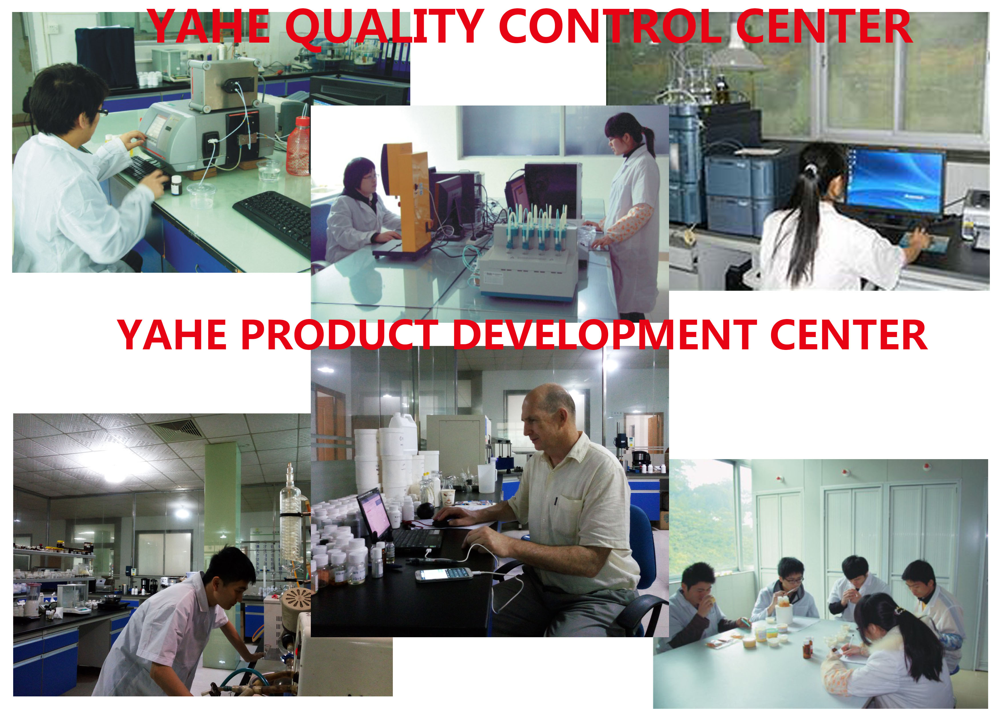 YAHE Quality Inspection Department